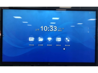 JTT-R100-LI-嘉迅 交互式智能平板