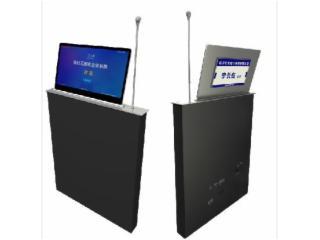 CH-MPF-P15/17/18/22D1M21-A-无纸化会议(双显)话筒一体升降终端