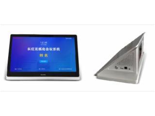 CH-MPF-P15D3-A-无纸化会议桌面一体终端