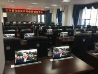 无纸化会议系统,电子桌牌