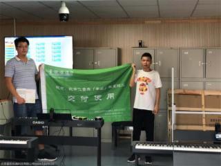 XR-AW-数字化音乐教育媒介教学数字音乐表演实验教学仪器设备