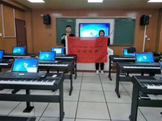 XRGFD-數字化音樂教室建設教學儀器設備數字化教學產品教學儀器