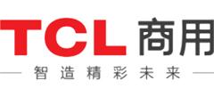 TCL商用信息科技(惠州)有限责任公司