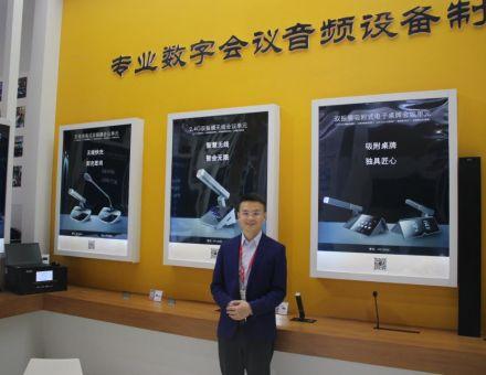 华音电子坚持体育appbob官网、技术创新 实现场景应用多元化