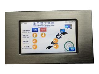 TP-M430-4.3寸有線嵌入式觸摸屏