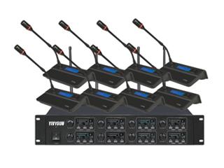YB-708-一拖八無線鵝頸會議系統