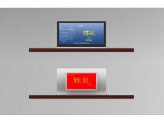 DM-6500S/DM-6700S/DM-6800S/DM-6900S-觸控超薄高清顯示屏(雙屏)