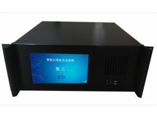 GY2000II-智能無紙化會議管理服務器