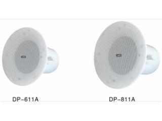 DP-611A/DP-811A-POE吸顶喇叭