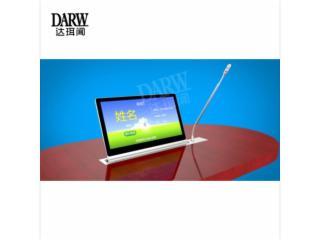 DM-6500DT/DM-6700DT/DM-6800DT/DM-6900DT-觸控超薄高清顯示屏(單屏含話筒升降器,話筒另配)