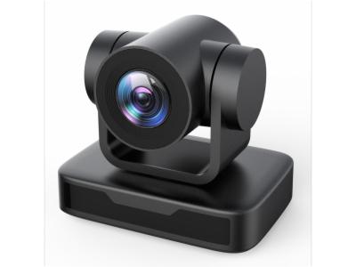 UV515-信息通信類高清攝像機