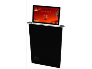 BL8316U-會議系統,無紙化軟件,升降終端