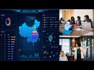 AS-IMC-可視化綜合管理平臺