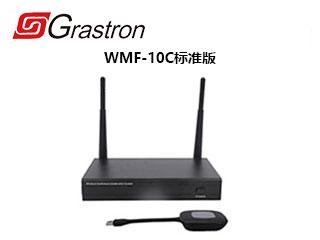 WMF-10C-享立得WMF标准版无线投屏器