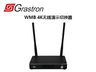 WMB1-享立得WMB 4K无线演示切换器