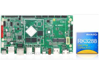 YS-POS88 pos机收银主板 RK3288-YS-POS88 pos机收银主板 RK3288
