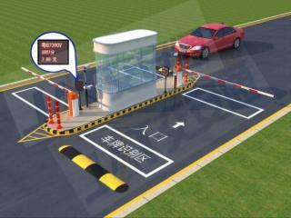 供應停車場系統工程 東莞無人值守停車場系統