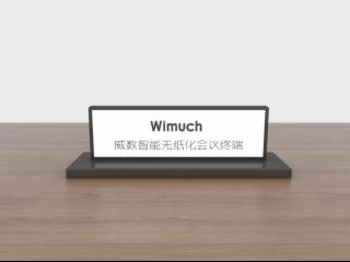 WM-SMP500R10-10英寸水墨屏电子显示铭牌(黑色)