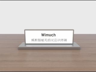 WM-SMP500R10(銀色)-10英寸水墨屏電子顯示銘牌(銀色)