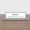 10英寸水墨屏电子显示铭牌(银色)-WM-SMP500R10(银色)图片
