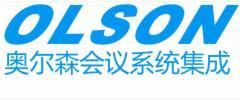 深圳市集耀通实业有限公司 (奥尔森OLSON)