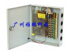 12V10A 9路集中供電電源