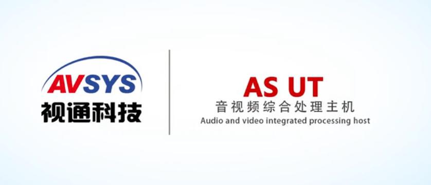 AS-AT-UT系列综合一体机