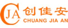 深圳市创佳安安防设备有限公司