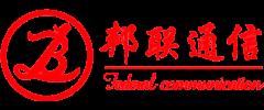 深圳市邦联通信技术有限公司