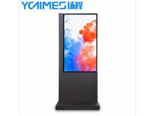 YC-P4646-揚程55寸OLED透明顯示器|OLED透明屏