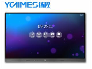 YC-T4655-扬程55寸4K会议平板一体机智能电子白板超清多媒体教学触屏触摸显示