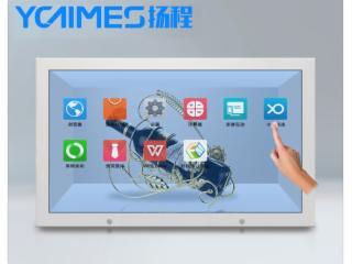 YC-T4655-揚程透明屏觸摸查詢展示櫥窗柜多媒體商業顯示海報機透明顯示器