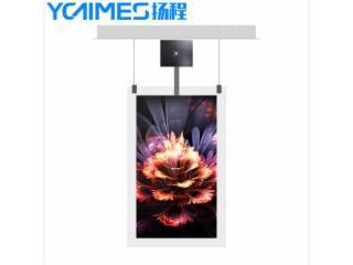 YC-4665-65寸吊裝雙面屏揚程OLED超薄顯示屏柔性拼接顯示器曲面電視墻