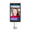 标准立式人脸识别通行管理模组-SV-1081D图片