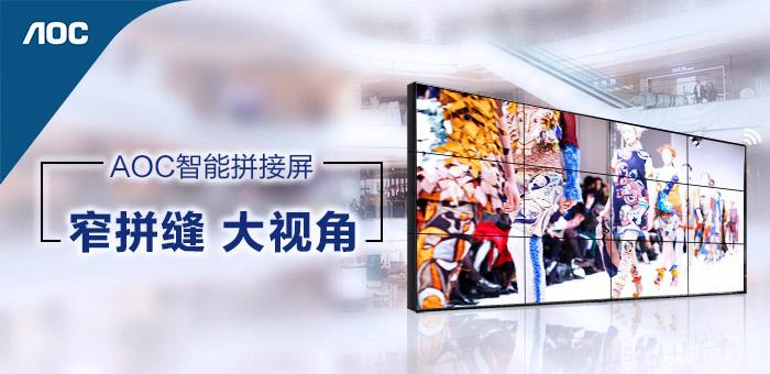杰和AI视讯零售方案即将亮相2019 ISVE智慧显示展