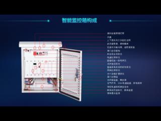 ICP-F-530-智能監控箱