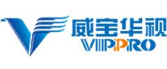 深圳市威宝华视科技有限公司