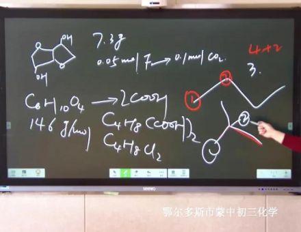 """内蒙古·奥威亚   """"云+端""""技术,助力""""停课不停学"""""""