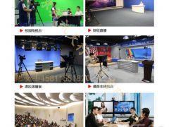 融媒體演播室建設