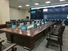 無紙化會議系統