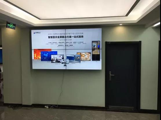 AOC商用丨为浙江大学玉泉校区提供全屏视讯解决方案!