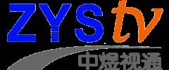 中煜視通ZYSTV