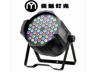 YM-54A-54颗LED单色RGBW帕灯