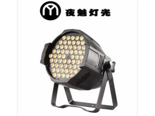 YM-54W-54颗LED面光帕灯