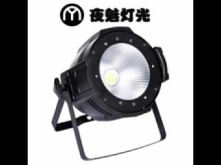 YM-200DW-单色200W LED COB帕灯