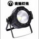 单色200W LED COB帕灯-YM-200DW图片