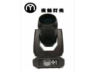 YM-380B-380W光束灯