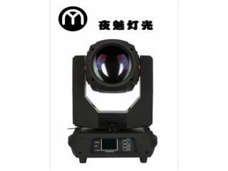 YM-350B-350W光束灯