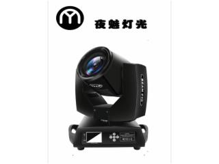 YM-230-7R230W光束燈