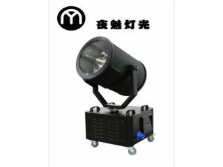 YM-7000-7000W戶外探照燈